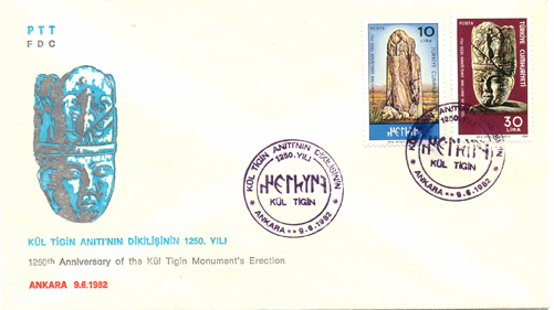 1982 1250th Anniversary of the erection kul tigin monuments FDC
