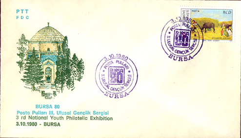 1980 3rd National Youth Philatelic Exhibition