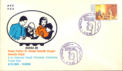 1980 3rd National Youth Philatelic Exhibition 1