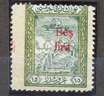1930 Bes lira surcharged stamp in aid turkish aviation society