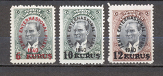 1940 Surcharged commemorative stamps for the international izmir fair