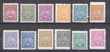1947 The official stamps