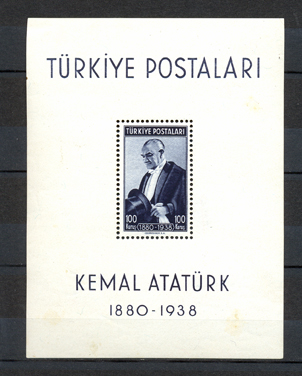 1940 Souvenir sheet for the 1st anniversary of the death of ataturk