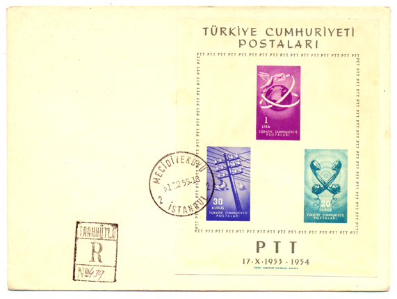 1954 Souvenir sheet for the 1st anniversary of the law reorganizing the department of post telephone and telegraph FDC