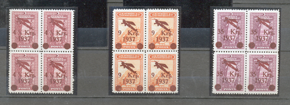 1938 Surcharged airmail stamps second issue BB