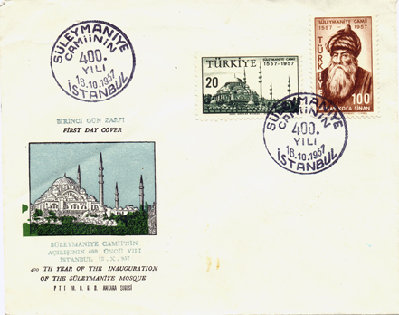 1957 the 400th  anniversary of the opening of mosque of suleymaniye FDC