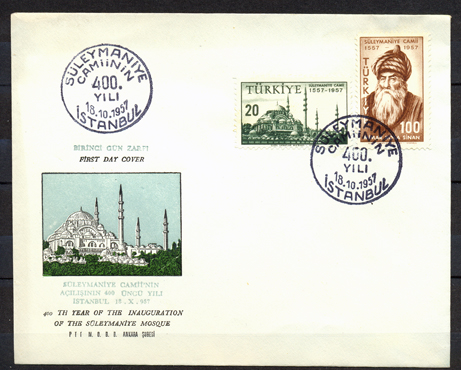 1957 The 400th anniversary of the opening of the mosque of suleymaniye FDC