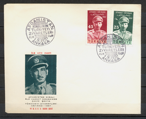 1957 The visit of the king of afganistan to turkey FDC
